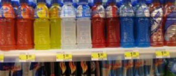 ¿Bebidas energizantes? No, gracias