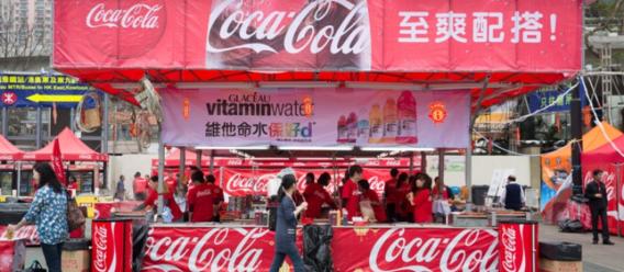 Centro de venta y publicidad de Coca-Cola en China