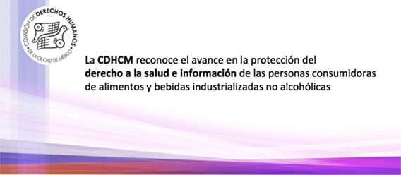 Banner con logo de la Comisión de Derechos Humanos de la Ciudad de México (CDHCM)