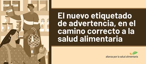 Banner del encuentro El nuevo etiquetado de advertencia, en el camino correcto a la salud alimentaria